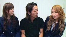 Aya and Yukina 7